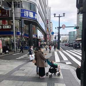 エミナルクリニック広島院アクセス②