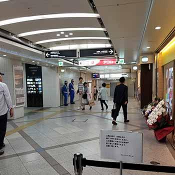 HMRクリニック梅田院アクセス③