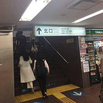 HMRクリニック町田院アクセス③