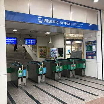 HMRクリニック福岡天神院アクセス①
