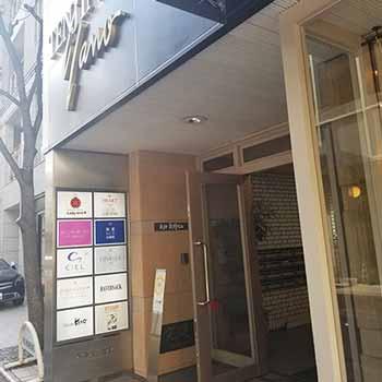 HMRクリニック福岡天神院アクセス⑤