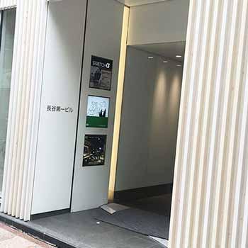 HMRクリニック銀座院アクセス⑤