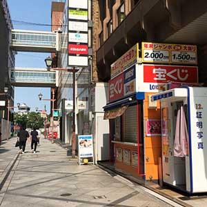 エミナルクリニック小倉院アクセス③