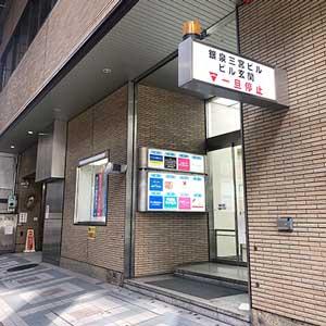 エミナルクリニック神戸院アクセス⑤
